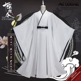 TV Series The Untamed Xiao Xingchen Cosplay Costume Ancient Clothing With Accessories