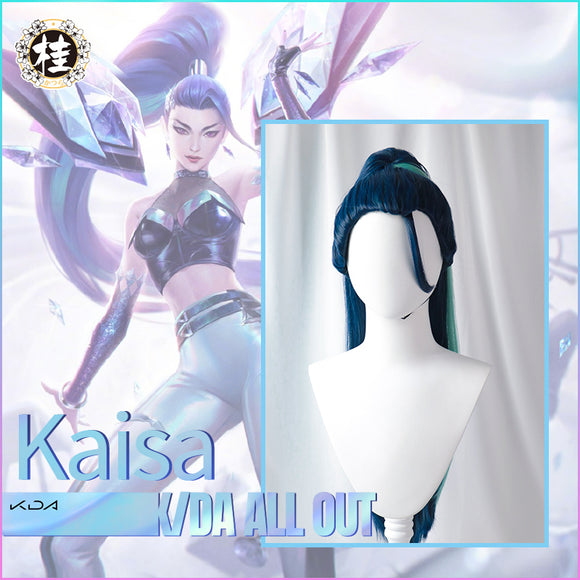 Uwowo KDA All Out Kaisa Cosplay Wig League of Legends LOL Daughter of the Void 80cm Dark Blue Wig K/DA