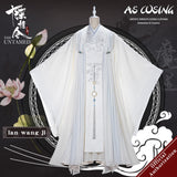 TV Series The Untamed Original Lan Wangji Cosplay Costume Lan Zhan With Accessories