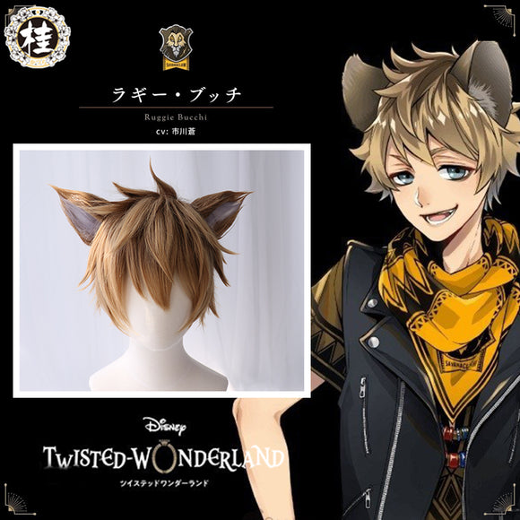 Uwowo Twisted-Wonderland Ruggie Bucchi Cosplay Wig Savanaclaw 30cm Brown Gradient Short Hair and Ear