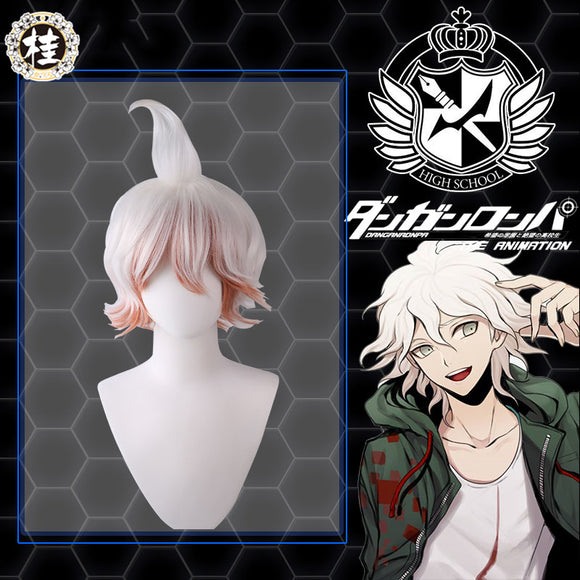 Uwowo Danganronpa Nagito Komaeda Cosplay Wig The Ultimate Lucky Student 30cm White brown orange gradient Short Hair