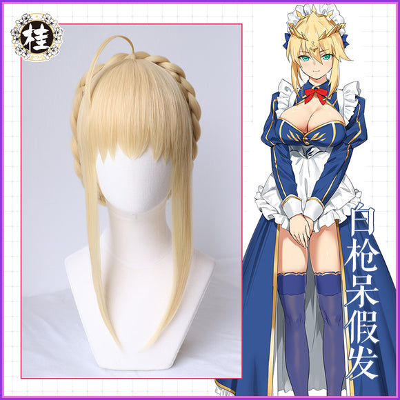 UWOWO Fate Grand Order/FGO Artoria Pendragon (Lancer) Cosplay Wig 40cm  Gold Wig