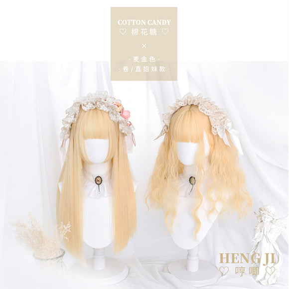 Hengji Wig Cotton Candy Golden 55-60cm Long Wavy&Straight Lolita Daily Cosplay Wig Synthetic Heat Resistant Fiber