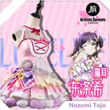 【Pre-sale】Artistic Sprouts Version Game Love Live! Arcade Nozomi Tojo Cat Ver. Cosplay Costume Lovelive School idol festival ~after school ACTIVITY~