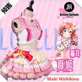 【Pre-sale】Artistic Sprouts Version Game Love Live! Arcade Maki Nishikino Cat Ver. Cosplay Costume Lovelive School idol festival ~after school ACTIVITY~