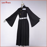 【Pre-sale】Uwowo Demon Slayer: Kimetsu no Yaiba Tokitou Muichirou Cosplay Costume Demon Slaying Corps Uniform