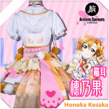 【Pre-sale】Artistic Sprouts Version Game Love Live! Arcade Honoka Kosaka Cat Ver. Cosplay Costume Lovelive School idol festival ~after school ACTIVITY~