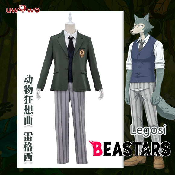 UWOWO Anime Beastars Legosi Cosplay Costume Uniform Cool Suit Grey Wolf Costume