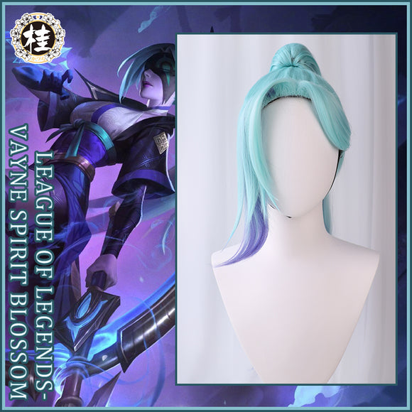 Uwowo League of Legends LOL Spirit Blossom Shauna Vayne The Night Hunter Cosplay Wig 100CM Green Blue Purple Gradient Wig