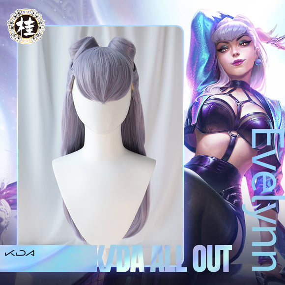 Uwowo KDA All Out Evelynn Cosplay Wig League of Legends LOL Agony's Embrace 75cm Gray Purple Wig K/DA
