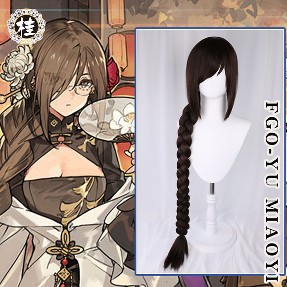 UWOWO Game Fate Grand Order/FGO Consort Yu Yu Miaoyi 4 Anniversary Cosplay Wig 120cm Long Braided Brown Wig