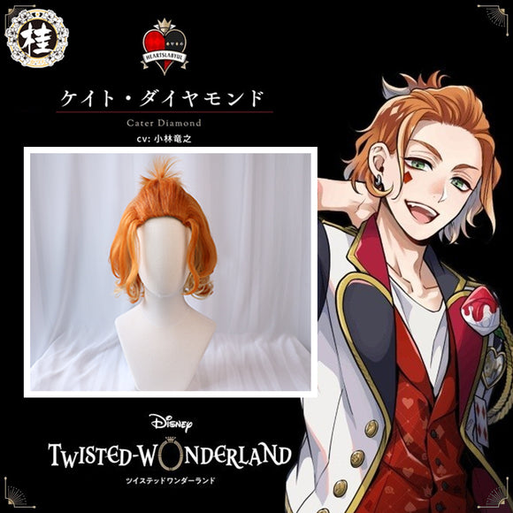 Uwowo Twisted-Wonderland Cater Diamond Cosplay Wig Heartslabyul 30cm Orange Short Wavy Hair