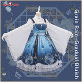 Uwowo Original Design The 24 Solar Terms-Grain Rain Chinoiserie Lolita Dress