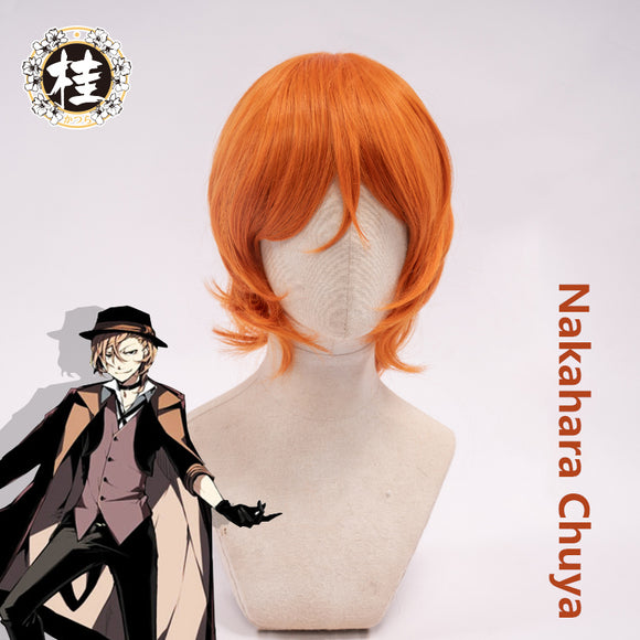 【Pre-sale】UWOWO Anime Bungou Stray Dogs Nakahara Chuya Cosplay Wig 50cm Curly Dirty Orange Hair