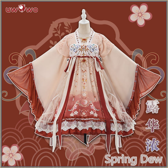 【Pre-sale】Uwowo Original Design Spring Dew Chinoiserie Lolita Dress Cosplay Costume