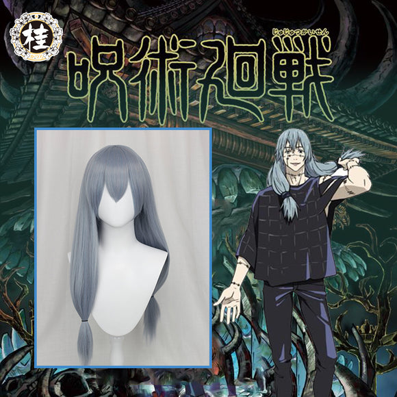 【Pre-sale】Uwowo Anime Jujutsu Kaisen Mahito 70CM Grey Blue Long Ponytail Cosplay Wig