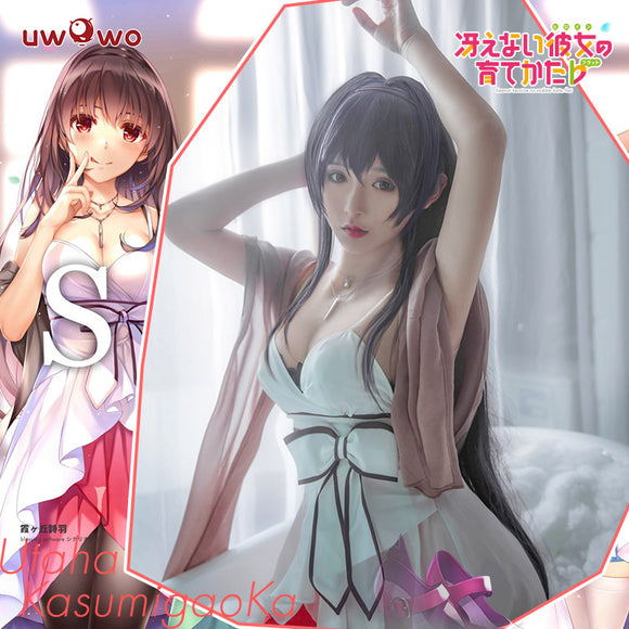 UWOWO Anime Saekano: How to Raise a Boring Girlfriend Kasumigaoka Utaha Cosplay Dress