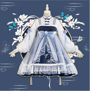 Uwowo Original Design Illusory dream Lolita Dress Cosplay Costume