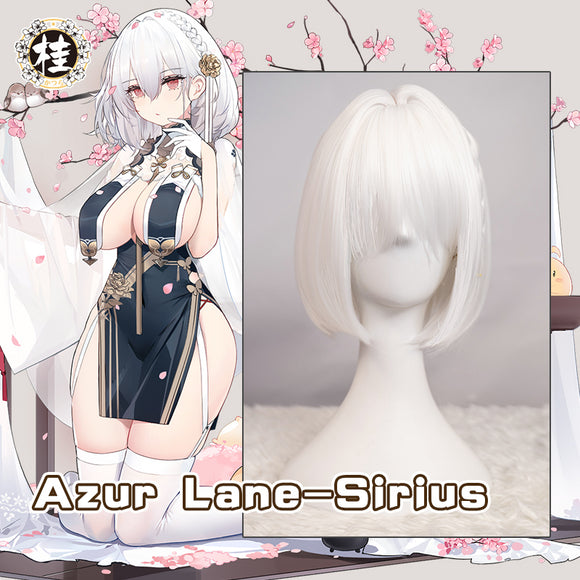 UWOWO Game Azur Lane Sirius Cheongsam Ver. Cosplay Wig 25cm Short White Hair