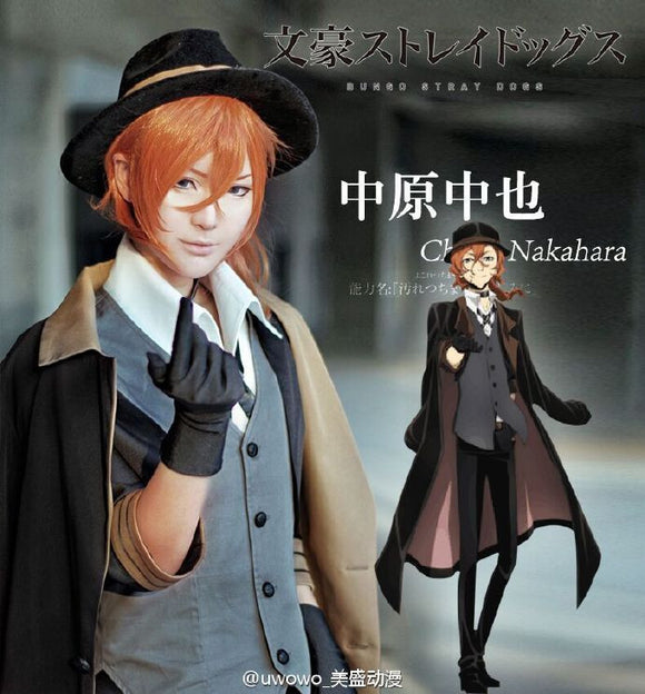 Nakahara Chuya Cosplay Anime Bungou Stray Dogs Port Mafia Polyester Costume