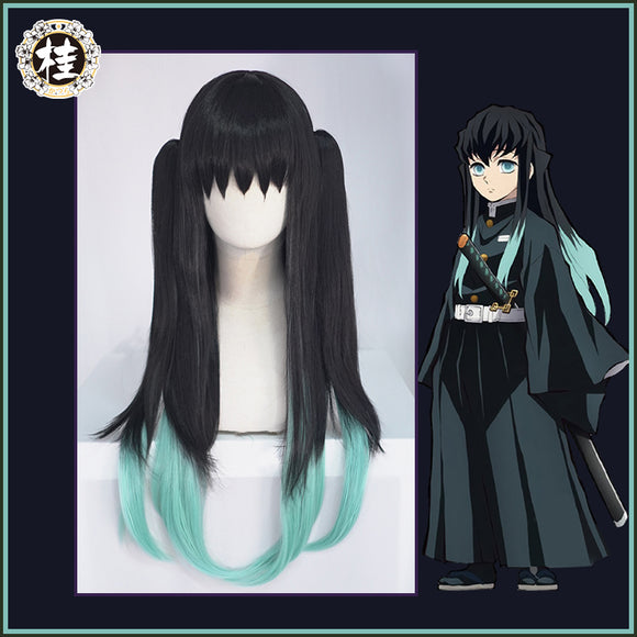 Uwowo Demon Slayer: Kimetsu no Yaiba Tokitou Muichirou Cosplay Wig 48cm Black Wig