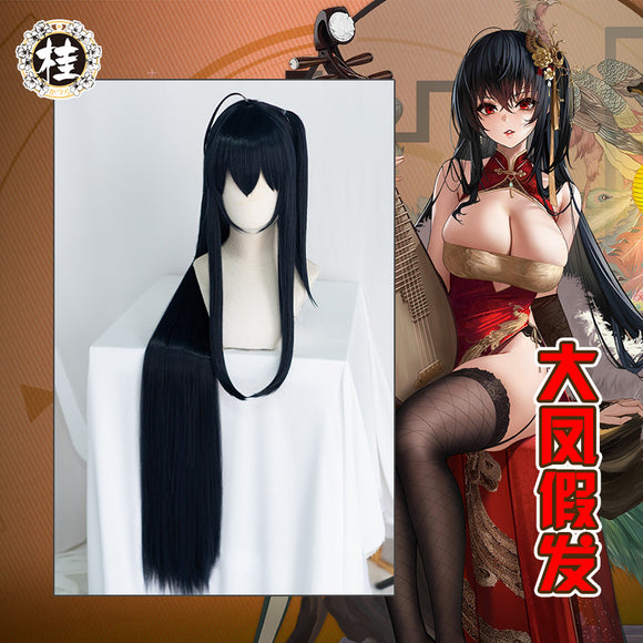 UWOWO Game Azur Lane Taihou Cosplay Wig 110cm Dark Blue Long Ponytail Hair
