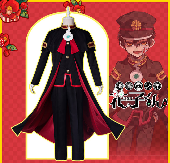 UWOWO Toilet-Bound Hanako-kun/Jibaku Shounen Hanako-kun Cloak Cosplay Costume(Without uniform)