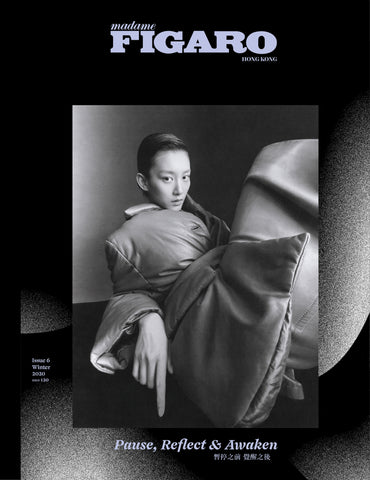 ISSUE 6 - ANGELA YUEN (B/W)