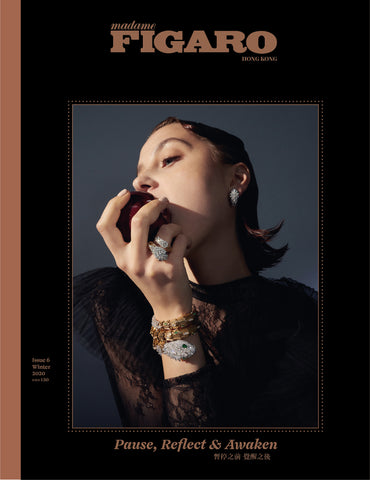 ISSUE 6 - BVLGARI