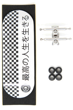 Skull Fingerboards - Japan White Pro Complete Wooden Fingerboard (34mm)
