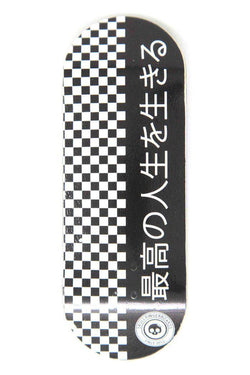 Skull Fingerboards - Japan Black Edition Wooden Fingerboard Graphic Deck (34mm)