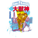Power Rangers Neon Landscape Kanji Official Men's T-shirt (White)