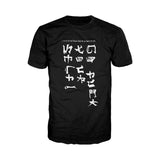 Chinese Apology - Adult Joke T-shirt (Black)