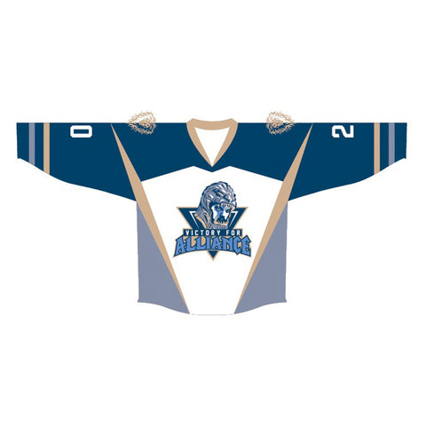 Warcraft Victory For Alliance Official Hockey Jersey (White) - Urban Species