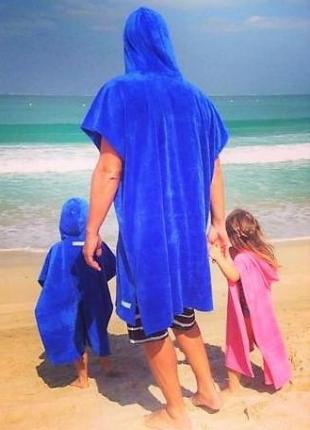 Blue Towel Poncho - Let's Beach