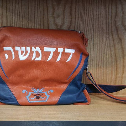 Orange Leather Tallit Bag