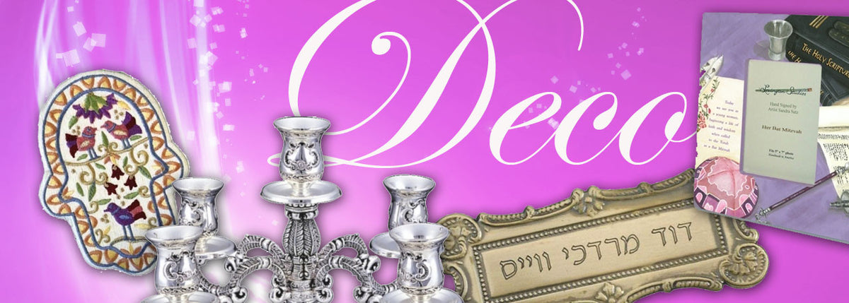 Jewish Home Decor Store