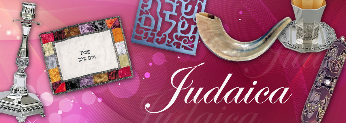 Judaica Store Gifts