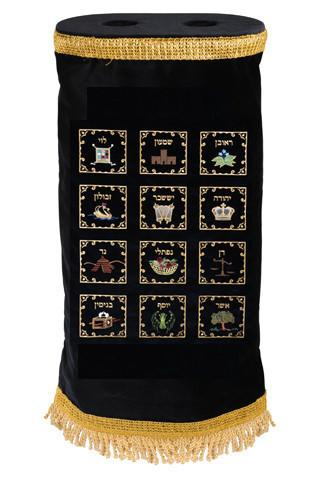 12 Tribe Torah Mantle