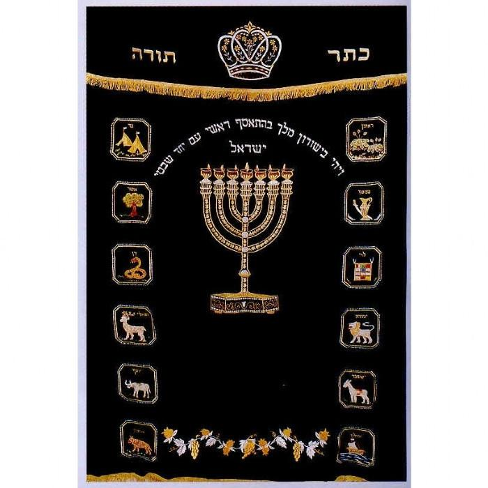 12 Tribes Of Israel Ark Parochet