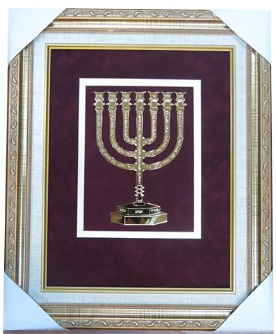 14 karat Gold Framed Lamnatzeach Prayer Menorah
