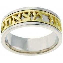 2 Tone Gold Hebrew Wedding Band 8 mm 24 Kt Gold