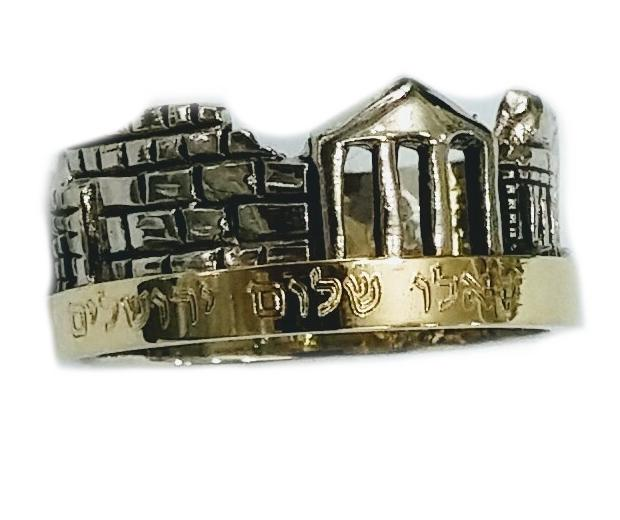 2 Tone Jerusalem Ring Silver & Gold