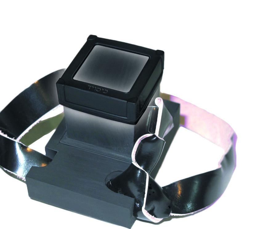 A Flexible Protective Cover For Tefillin Shel Yad.