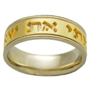 A New Designer Cut Out Ring 10 mm 9 Kt Gold