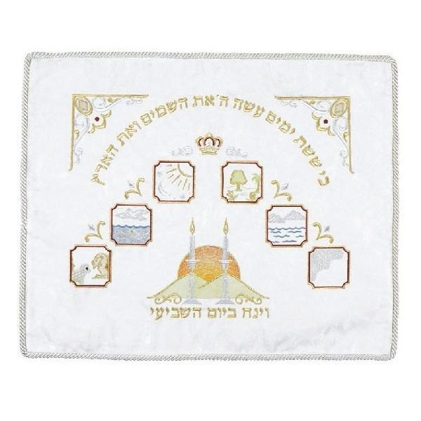 A Velvet Luxury Challah Cover Velvet Embroidery to 10 letters