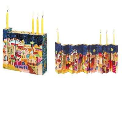 Accordion Hanukkah Menorah - Jerusalem