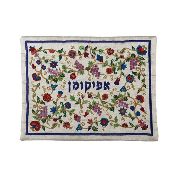 Afikoman Cover - Embroidered - Grapes