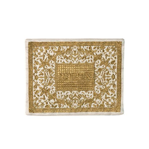 Afikoman Cover - Full Embroidery - Gold