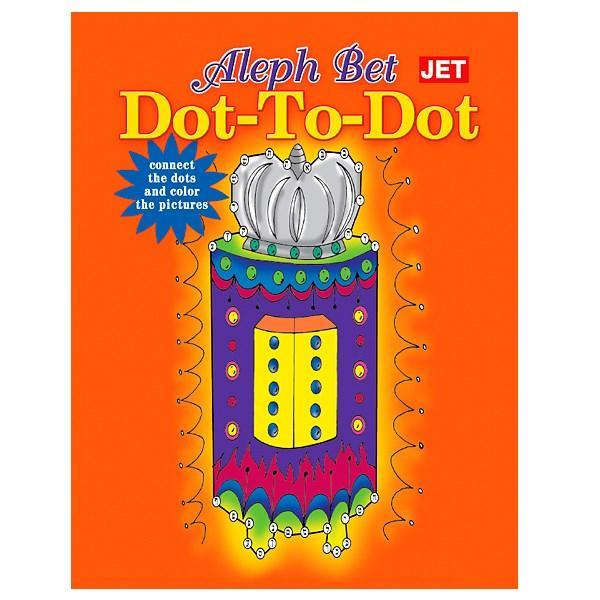 Aleph Bet Dot To Dot Book